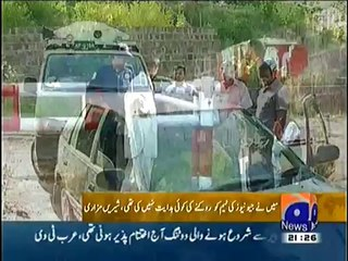 Imran Khan did not allowed GEO VAN to enter his house