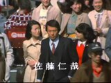 大捜査線 1980