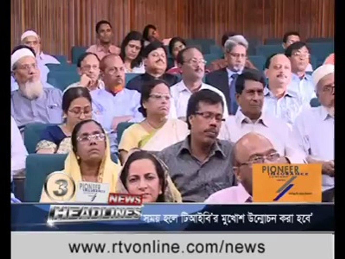 News Headline on 28th May 2014: RTV National, International and Sports Bangla news