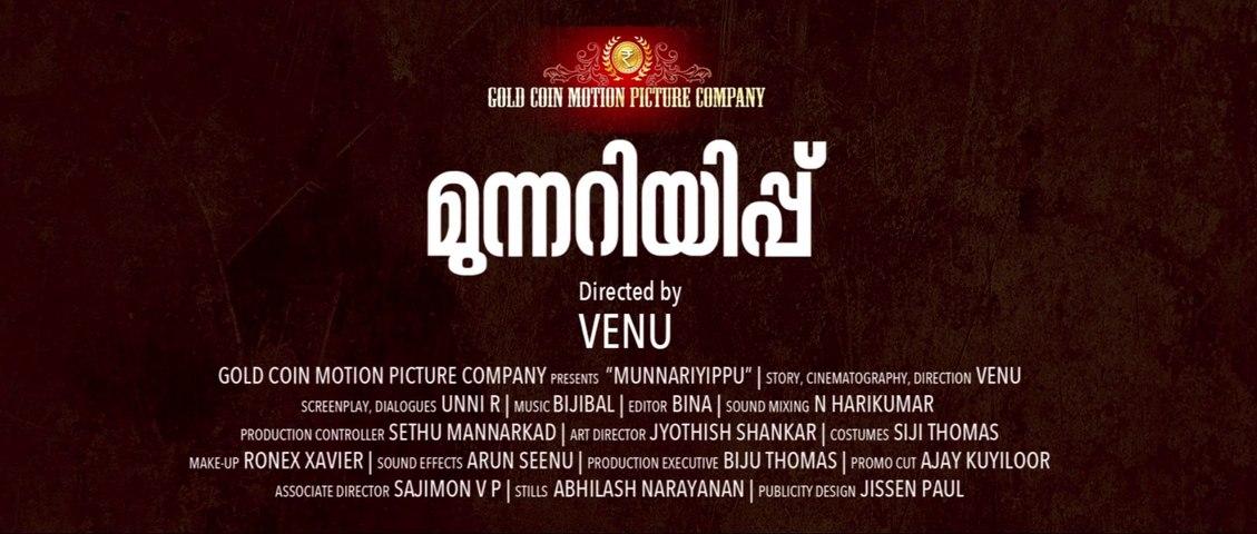 Munnariyippu Official Teaser