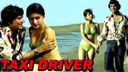 """Taxi Driver"" | Full Hindi Movie | Vishal Anand I Anupama I Ashok Kumar | Helen | 1973"