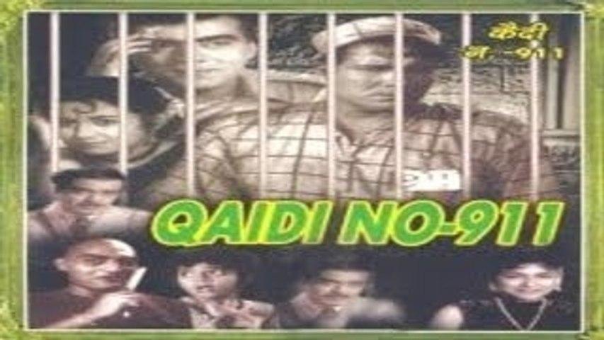 QAIDI NO 911 | Nanda | Sheikh Mukhtar