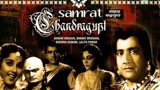 Samrat Chandragupt Classic Movie Bharat Bhushan Nirupa Roy 1958