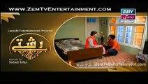 Rishtey Episode( 29 )Promo on ARY Zindagi - Rishtey 29th May 2014
