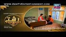 Rishtey Episode 28 Promo on ARY Zindagi   Rishtey Promo 28th May 2014