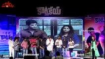 Karthikeya Movie Audio Launch Part 3 - Nikhil Siddarth, Swathi