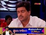 Abhinandhana 29-05-2014 | Maa tv Abhinandhana 29-05-2014 | Maatv Telugu Episode Abhinandhana 29-May-2014 Serial