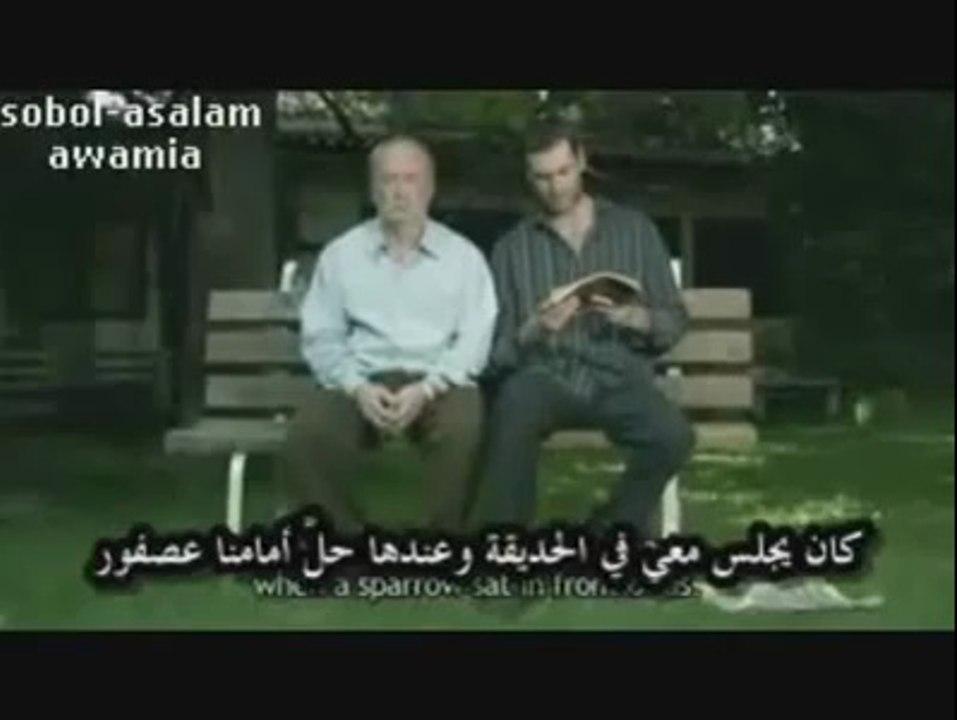 وبالوالدين احسانا Video Dailymotion