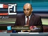 Aaj ka Such 29-05-2014 On Such TV