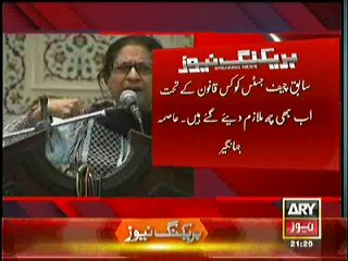 Asma Jahangir Blasts on Iftikhar Chaudhry