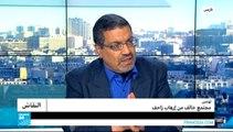 النقاش - تونس: مجتمع خائف من إرهاب زاحف
