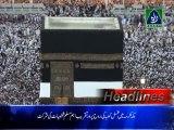 Raah News | 29-05-14 (raah.tv)