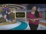Bombay talkies 30thmay 0214 pt1