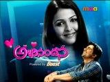 Abhinandhana 30-05-2014 | Maa tv Abhinandhana 30-05-2014 | Maatv Telugu Episode Abhinandhana 30-May-2014 Serial