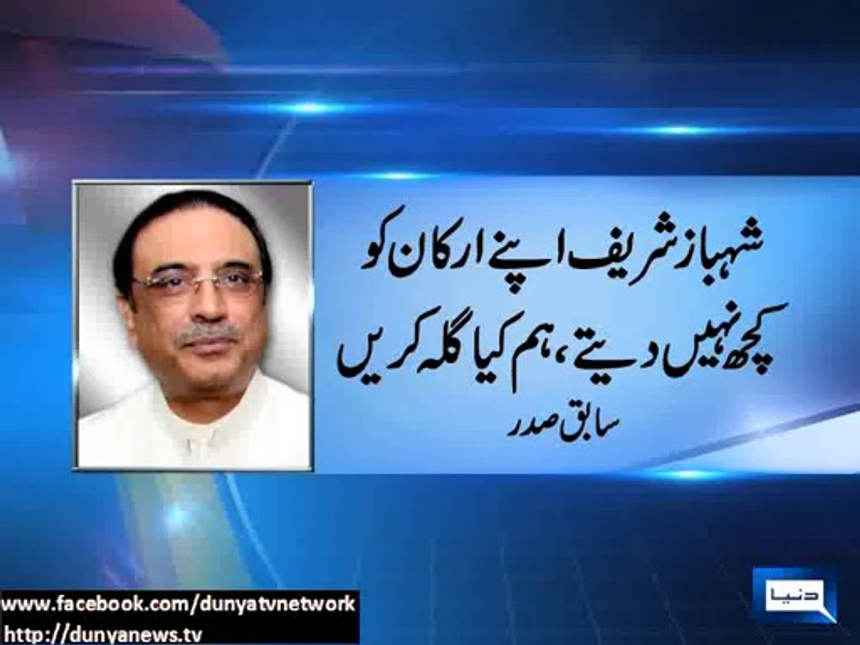 Dunya News - Imran Khan a 'water bubble' in politics: Zardari