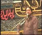 majlis Zakir Iqbal shah of Bijar  Jalsa 16 mar 2014 shah Allah Ditta Islamabad