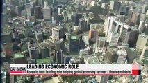 Korea to take leading role helping global economy recover - finance minister