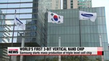 Samsung starts mass production of world's first 3-bit vertical NAND memory chip