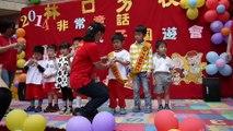 2014/05/03《哥哥幼稚園活動》3/3
