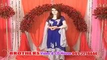 Gul Sanga New Pashto Song 2014 Malanga Wa Zama Yara Malanga