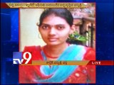 Woman techie goes missing in Hyderabad - Tv9