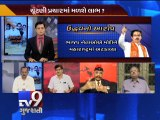The News Centre Debate : ''Unprovoked Firing at Border & Politicians Blame One Another, Pt 3 - Tv9
