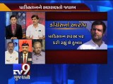 The News Centre Debate : ''Unprovoked Firing at Border & Politicians Blame One Another, Pt 4 - Tv9
