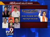 The News Centre Debate : ''Unprovoked Firing at Border & Politicians Blame One Another, Pt 5 - Tv9
