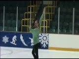 ice ice