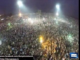 Aerial View of PTI's Rally in Multan