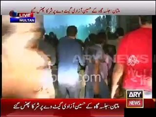 Many PTI Supporters fainted due to stampede in Multan Stadium Gate After Imran Khan's Speech