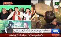 Imran Khan condolences to Dead persons families and condemns administration for Multan tragedy.