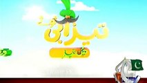 Sheikh Rasheed Speech in Azadi March - Tezabi Totay on Geo Tez 2014