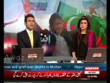 Qasim baag incident: Only two gates were open after PTI jalsa in Multan, Express News exclusive reporting