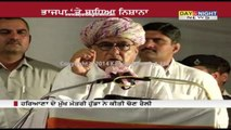 CM Bhupinder Singh Hooda slams BJP while addresses public rally