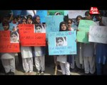 Abb Takk - Malala Yousafzai Package 10-10-14