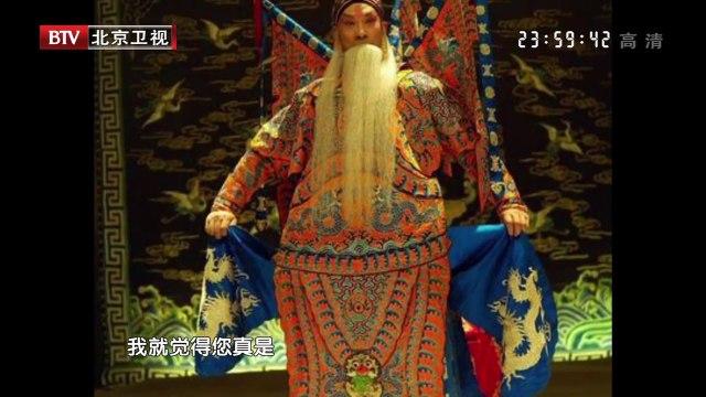 """20140601 杨澜访谈录 王学圻——老来成""""爷"""""""