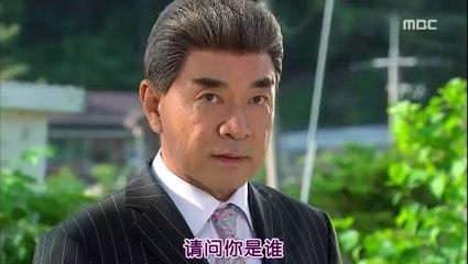 酒店之王 第16集(上) Hotel King Ep 16-1