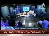 Aghaz-e-Safar - 1st June 2014