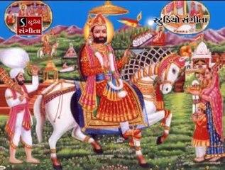 Suraj Suraj Dhema Dhema Ugo