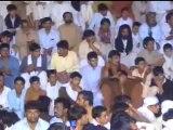 Kamra Sharif darbar qamar ul islam vs naveed satti Kamra shareef Part-1