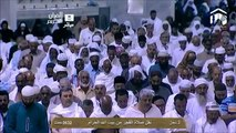 HD_ Makkah Fajr 1st June 2014 Sheikh Juhany