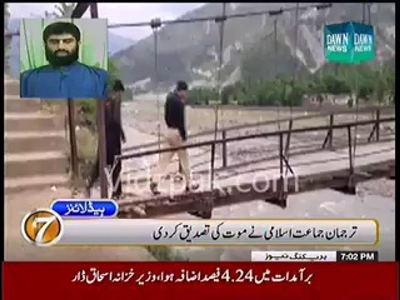 Jamaet-e-Islami Spokesperson confirms death of Vice Amir Jamat-e-Islami Karachi Nasrullah Shajee who