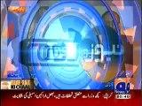 Newsroom On Geo News (Economic Survey Of Pakistan..Adha Glass Bhara Adha Khali…!!) – 2nd June 2014