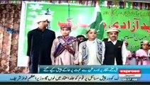 jashn-e-azadi celebrations in swat pakistan by sherin zada