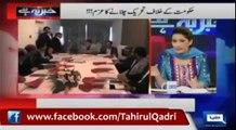 Hukumat ko Tahir ul Qadri say 'Heat' Puhunch rahi hai  - Rauf Klasra