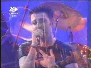 Shlomi Shabat - Yossi Azulay - Ima
