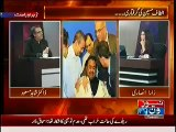 One Or More Members Of MQM Leaked Information About Altaf Hussain ; Shahid Masood