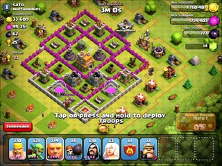 Clash Of Clans - Giant-Healer Attack Strategy
