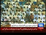 Dunya News - PM distributes cheques among Youth Loan Scheme's applicants